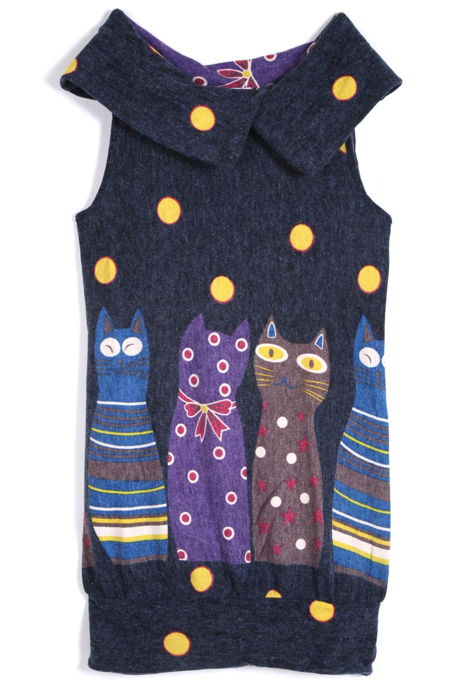 7ce8d59970df Γυναικεία ρούχα Kuch σε προσφορά | nethall.gr - Διαγωνισμοί με δώρα
