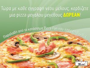 free pizza pizzafan 300x225 Δωρεάν Pizza για όλους από την Pizza Fan