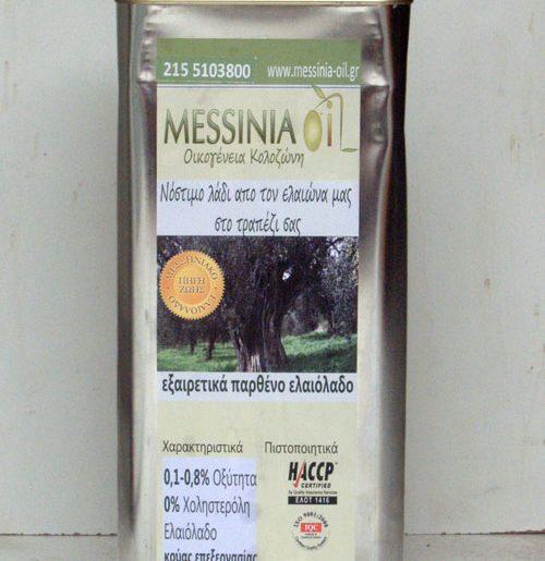 Δωρεάν δείγμα από ελαιόλαδο Μεσσηνίας