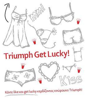 Διαγωνισμός Triumph με δώρο εσώρουχα 7460b598c8b