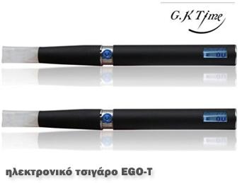 Δύο (2) ηλεκτρονικά τσιγάρα ego-t με lcd