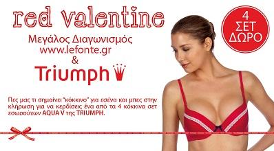 Διαγωνισμός Le Fonte Underwear Stores με δώρο 4 σετ Triumph b13282ae4be