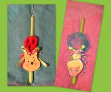 Διαγωνισμός mamadoparea με δώρο 2 παιδικές λαμπάδες για το Πάσχα fa839528084