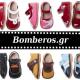 """Διαγωνισμός Bomberos.gr με δώρο 1 ζευγάρι """"Πασχαλινά Παπούτσια"""" της σειράς First Steps ή της σειράς Squeaky της εταιρίας Little Blue Lamb"""