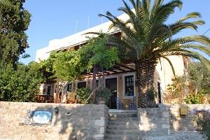 Αίγινα Διαγωνισμός ΜΑΜΑ ΠΕΙΝΑΩ με δώρο μια δωρεάν διαμονή για 2 άτομα και πλήρες πρωινό στο ξενοδοχείο Vagia Hotel στην Αίγινα