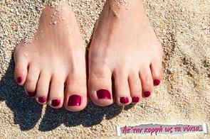 νύχια Μία περιποίηση άκρων με ένα manicure και ένα pedicure, καθώς και έναν καθαρισμό και σχηματισμό φρυδιών, με μόλις 12€