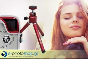 τρίποδο θηκη Ένα ελαφρύ mini τρίποδο SLIK S Pod, κατάλληλο για φωτογραφική ή κάμερα & μία θήκη CRUMPLER για να προστατέψετε το MP3 ή τη φωτογραφική σας από 12,5€