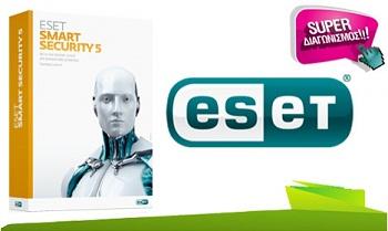 ESET Contest Διαγωνισμός itech4u.gr με δώρο 40 ESET Smart Security 5 με άδεια χρήσης ενός έτους, συνολικής αξίας 1.427€