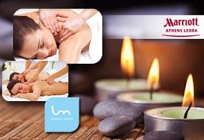 Ledra Marriott Massage της επιλογής σας, για ένα άτομο με 28€ ή για 2 άτομα με 48€ στο Ledra Marriott, στον LM Beauty Salon & Spa