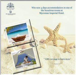 Myconian Imperial contest Διαγωνισμός του Myconian Imperial Hotel & Resort με δώρο ένα τετραήμερο για δύο άτομα σε μια από τις πολυτελέστατες σουίτες του