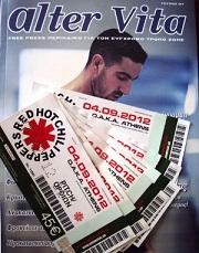 RED1FINAL Διαγωνισμός Alter Vita με δώρο 6 εισιτήρια για την Μεγάλη συναυλία των RED HOT CHILI PEPPERS στο Ο.Α.Κ.Α