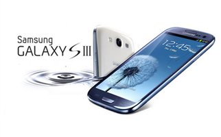 Samsung Galaxy Διαγωνισμός skai.gr με δώρο το smartphone Samsung Galaxy S III