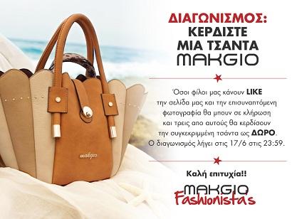 3677862912 Διαγωνισμός της σελίδας της MAKGIO Accesstories με δώρο μια τσάντα MAKGIO
