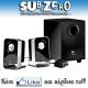 Διαγωνισμός SubZero.gr με δώρο ένα ηχοσύστημα Logitech 2.1