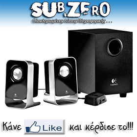diagonismos subzero Διαγωνισμός SubZero.gr με δώρο ένα ηχοσύστημα Logitech 2.1