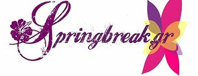 springbreak Διαγωνισμός springbreak.gr με δώρο ταξίδι για ένα ζευγάρι για 4 ημέρες στο κέντρο της Μυκόνου