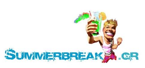 summerbreak Διαγωνισμός Summerbreak.gr με δώρο ένα full πακέτο διαμονής για 5 ημέρες στη Σκιάθο