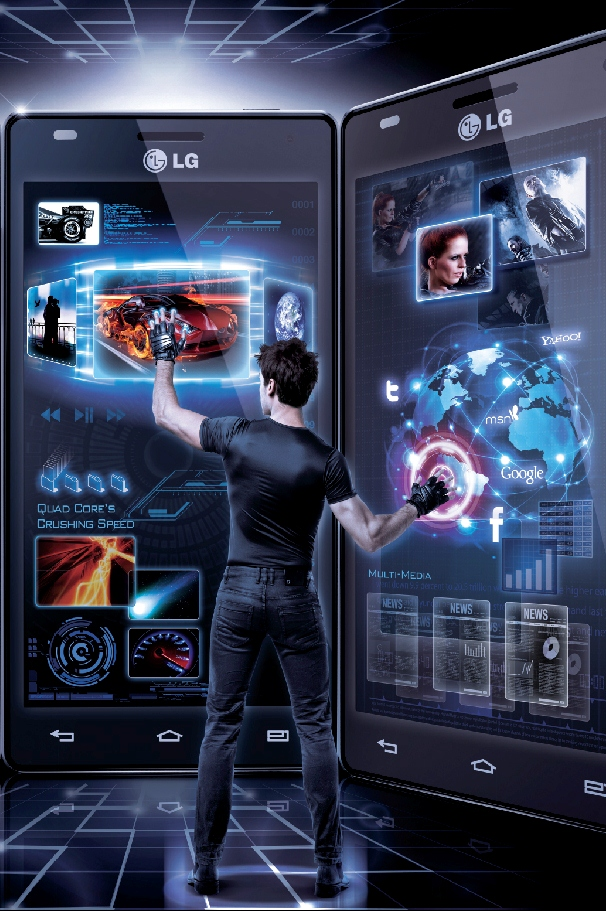 4XHD Keyvisual banner multi Διαγωνισμός LG Hellas με δώρο ένα LG Optimus 4X HD