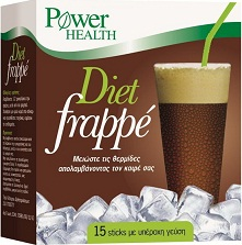 Diet frappe 2 Διαγωνισμός naturepharm.gr με δώρο 5 συσκευασίες Diet Frappe της Power Health