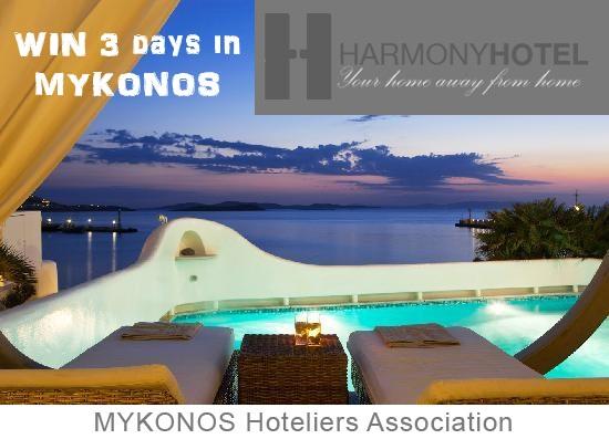 NETHALL Διαγωνισμός της Ένωσης Ξενοδόχων Μυκόνου με δώρο 3 ημέρες δωρεάν διαμονή στη Μύκονο στο ξενοδοχείο Harmony Boutique Hotel