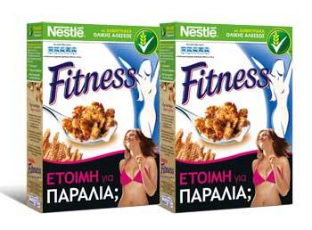 fitness1201front2 Διαγωνισμός miss.gr με δώρο 5 πακέτα Fitness δώρων που περιλαμβάνουν δημητριακά για ένα μήνα, μια shopping bag και ένα beach mat