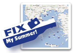fix my summer Διαγωνισμός της Μπύρας ΦΙΞ με μοναδικά δώρα FIX κάθε εβδομάδα