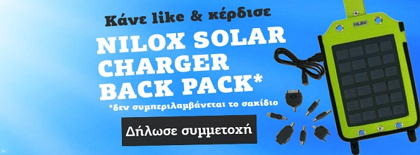 timeline Διαγωνισμός Net Support με δώρο ένα NILOX SOLAR CHARGER BACK PACK