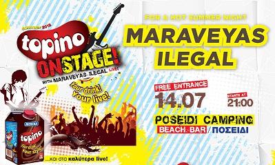 topino Διαγωνισμός topino VIP BUS με δώρο την εντελώς ΔΩΡΕΑΝ μεταφορά στο Ποσείδι, για τη συναυλία με τον Maraveyas Ilegal στις 14.7.2012