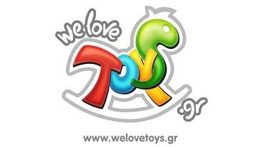 welovetoys.gr  Διαγωνισμός Τaλκ και welovetoys.gr με δώρο 5 ζευγάρια παιδικά γυαλιά ηλίου Chicco και 5 παιδικά αντηλιακά