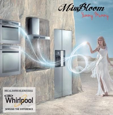 yummy Διαγωνισμός missbloom.gr με δώρο 1 ντουλάπα ψυγείο, 1 πλυντήριο ρούχων, 1 καταψύκτη μπαούλο και 7 φούρνους μικροκυμάτων