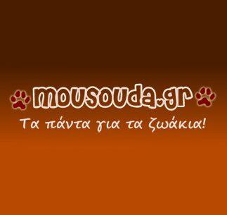 Νικητές διαγωνισμών του mousouda.gr. Νικητής του διαγωνισμού με δώρο ... 318166c5d19