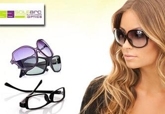 413cea3196 Ένα ζευγάρι γυαλιά οράσεως ή ηλίου από τις πιο στιλάτες και επώνυμες  κολεξιόν