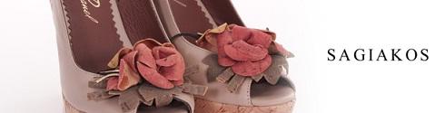 Προσφορές σε παπούτσια Sagiakos μέχρι και -55% από το BrandsGalaxy ... ed20b608c70