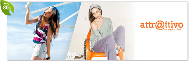 569d154062f Προσφορές σε ρούχα Attrattivo από το BrandsGalaxy   nethall.gr ...