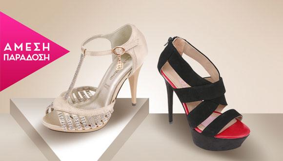 2bb855df2a6 Γυναικεία Παπούτσια Paris Hilton και Laura Biagiotti στο Melinamay.com