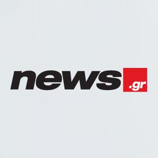 Νικητές Διαγωνισμών News.gr