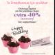 Το Smart Avenue έχει Γενέθλια και το γιορτάζει με extra -10% έκπτωση!!