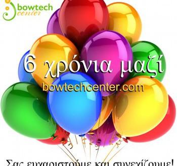 Νικητές Διαγωνισμών Bowtech Center