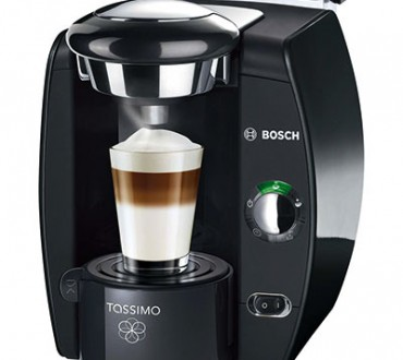 Διαγωνισμός ediagonismoi.gr με δώρο μια καφετιέρα Bosch Tassimo