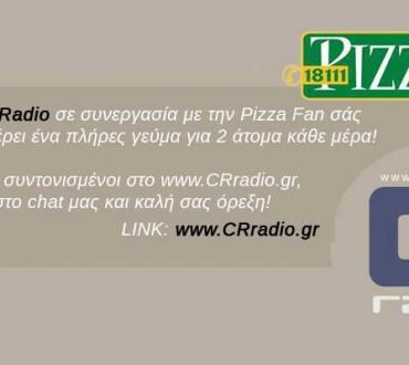 Διαγωνισμός CRradio.gr με δώρο 1 γεύμα για 2 άτομα από την Pizza Fan κάθε μέρα