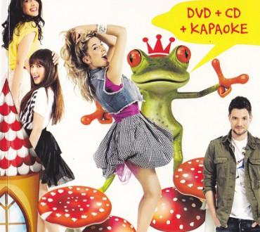 Διαγωνισμός koukidaki με δώρο CD/DVD με τα Xana Zoo