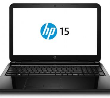 Διαγωνισμός ediagonismoi.gr με δώρο ένα Laptop HP 15.6, i7