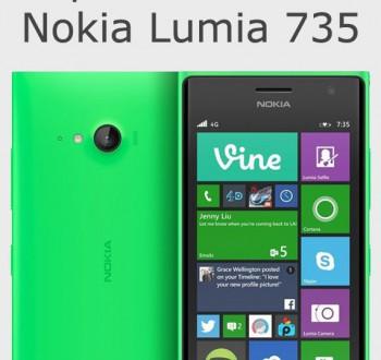 Διαγωνισμός Techblog με δώρο το Nokia Lumia 735