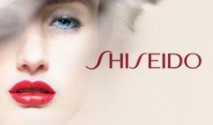 Περιποίηση & MakeUp από τη Shiseido μόνο στο goldenbrands.gr με εκπτώσεις έως 55%