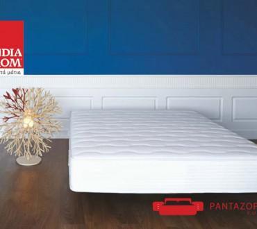 Διαγωνισμός Pantazopoulos Furniture με δώρο Στρώμα Candia Strom αξίας 439€