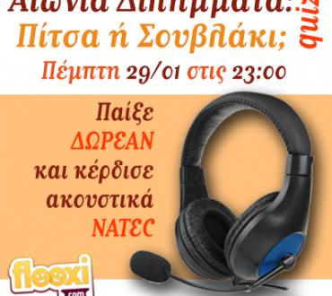 Διαγωνισμός flooxi.com με δώρο Ακουστικά NATEC
