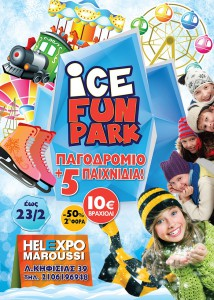 """Διαγωνισμός BabySmart με δώρο 3 βραχιολάκια για το """"Ice Fun Park"""""""
