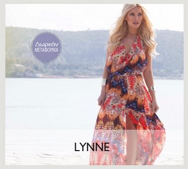 6b31b145121 Εκπτώσεις έως 40% σε ρούχα Lynne μόνο στο brandsGalaxy.gr   nethall ...