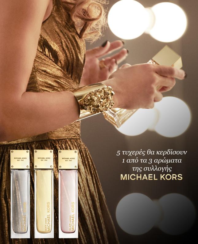 Διαγωνισμός elle.gr με δώρο 5 αρώματα της συλλογής Michael Kors f620f5b7101