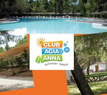 Διαγωνισμός ifeelradio.gr με δώρο 3ήμερη διαμονή στο camping Αgia Anna